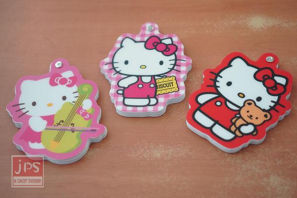 Hello Kitty 鐵扣裁型便條本 (粉甜點)