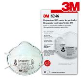 【醫碩科技】3M 8246 R95等級工業防塵活性碳成人口罩 酸性氣體/農藥用 20個/盒