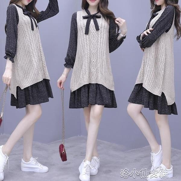 針織洋裝 年秋冬季新款輕奢名媛氣質長袖矮小個子兩件套裝針織洋裝女 快速出貨