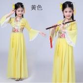 熊孩子❤女童古裝演出服七仙女古裝漢服(主圖款-淺黃色)定制不退