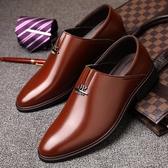 男休閒皮鞋 男款皮鞋 秋冬新款皮鞋商務英倫低幫男鞋透氣時尚皮鞋保暖男鞋子《印象精品》q1497
