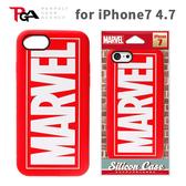 【唐吉】iPhone 7 4.7吋 iJacket Marvel 矽膠立體 手機軟殼 附贈擦拭布 -  LOGO
