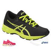 亞瑟士 ASICS 兒童慢跑鞋 (黑螢光黃) GT-1000GS GS 舒適性的入門跑鞋 C740N-9077【 胖媛的店 】