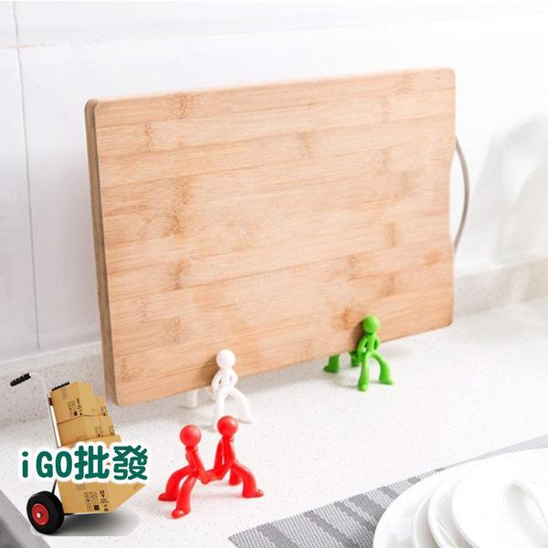 ❖限今日-超取299免運❖ 創意砧板架 小人砧板架 廚具放置架 防霉支架【F0132】