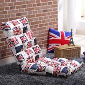 (百貨週年慶)懶人沙發單人榻榻米可折疊小沙發床上椅子無腿靠背椅電腦椅懶人椅xw