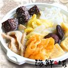【海鮮主義】老甕酸白菜鍋 (1200g/...