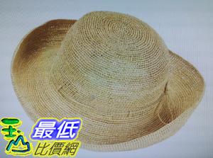 Helen Kaminski 女拉菲亞草帽 #Provence 12 系列 W1049931 [COSCO代購]