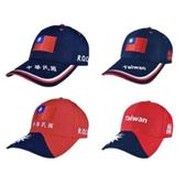 【現貨】帽子 台灣正品棒球帽 台灣正品國旗帽 棒球帽 鴨舌帽 遮陽帽子