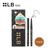 LB鮮奶油超防水眼影眼線膠筆可可棕0.1g【康是美】