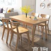 餐桌 北歐餐桌實木桌椅組合現代簡約家用小戶型飯桌長方形簡易餐廳餐桌 童趣屋 JD