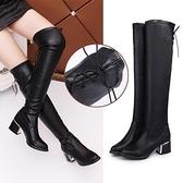 長靴 爆款過膝長靴女馬丁靴新款秋冬高筒彈力皮靴高跟瘦瘦長筒靴子 風尚