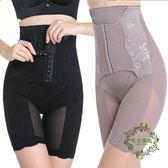 一件8折免運 高腰雙層褲孕產婦產後美體塑身褲收小肚子束身褲塑形束腰