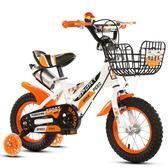 腳踏車兒童自行車14寸小孩童車男女寶寶腳踏車tz9080【男人與流行】