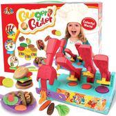 彩泥3D粘土美食屋環保橡皮泥兒童玩具tz4710【歐爸生活館】