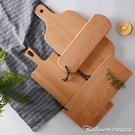 托盤餐廳木制西餐盤現貨櫸木托盤壽司披薩托盤烘焙用具實木披薩板NNJ 阿卡娜