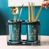 筷子簍廚房筷子籠筷子置物架家用陶瓷筷子收納盒壁掛式筷籠筷子架 小時光生活館