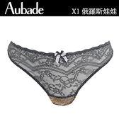 Aubade-俄羅斯娃娃M蕾絲丁褲(灰)X1