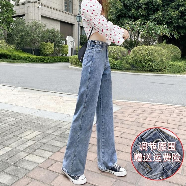 小個子高腰牛仔褲女夏季薄款泫雅垂感寬鬆直筒顯瘦拖地寬管褲破洞 母親節禮物