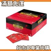 【免運費】【好市多專業代購】Twinings 英倫早餐茶 茶包 2公克 X 100包