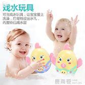 洗澡玩具 嬰兒寶寶手拿玩具可咬牙膠6-12個月益智大號不倒翁搖鈴洗澡戲水『鹿角巷』