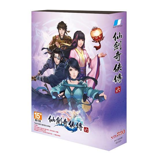 [哈GAME族]免運費 可刷卡 PC GAME 電腦遊戲 仙劍奇俠傳六 初回版 繁體中文版 仙劍奇俠傳6 支援Win8