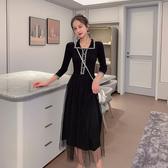 網紗洋裝 2020早秋新款時尚修身顯瘦針織長袖正韓氣質網紗中長款洋裝女潮