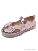 妙趣兒童鞋 女童皮鞋2019秋季新款 女孩時尚洋氣小公主鞋軟底