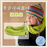 素色保暖圍脖蘋果綠STERNTALER C 4271450 0224