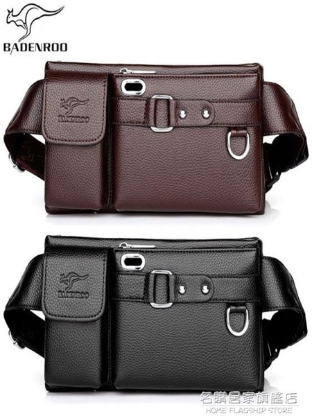 拜登袋鼠腰包男手機包男士頭層牛皮斜挎胸包多功能大容量休閒皮包 名購新品