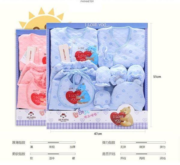 店長嚴選新生嬰兒衣服禮盒套裝秋冬季滿月初生男 女寶寶0-6個月3用品大全