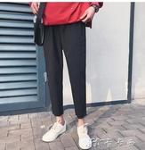 黑色褲子學生春季休閒褲男士韓版流寬鬆直筒九分褲牌男裝 【快速出貨】