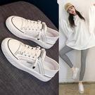 小白鞋女鞋新款百搭網面白鞋夏季薄款爆款帆布鞋子單鞋板鞋 扣子小铺