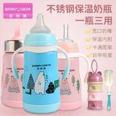 百利熊保溫奶瓶 三用兒童吸管杯水杯嬰兒寶寶寬口防摔不銹鋼奶瓶 萬聖節