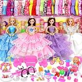 芭比娃娃 伊夢絲芭比洋娃娃套裝超大禮盒女孩玩具公主兒童夢想豪單個TW【快速出貨八折下殺】