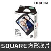 【效期2020/07】富士 SQUARE 方形 底片 黑框 黑邊 黑 SP-3 SQ10 SQ6 相紙