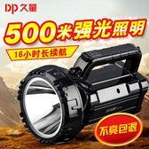 久量LED強光手電筒可充電探照燈超亮戶外巡邏多功能手提礦燈家用 英雄聯盟