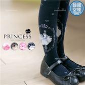 韓國童裝兒童襪~芭蕾公主亮鑽花鏡針織內搭褲襪子打底褲(優惠特賣)(P11697)★水娃娃時尚童裝★