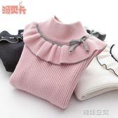 女童裝毛衣秋冬裝加絨加厚女孩高領打底衫中大童韓版針織衫套頭衫