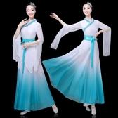古典舞演出服女飄逸雪紡現代中國風民族風箏誤傘舞蹈獨舞表演服裝