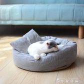 喵仙兒蛋撻貓窩 貓床加絨舒軟貓窩貓咪睡墊貓咪軟窩貓咪用品  igo 薔薇時尚