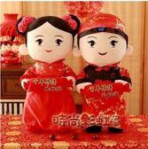 壓床娃娃一對大號娃娃 創意婚慶禮物婚慶用品喜娃娃結婚禮物igo「時尚彩虹屋」