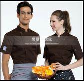 蛋糕烘焙店男女廚師工作服夏裝學校食堂西餐咖啡廳廚師長制服短袖LG-882206