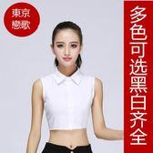 韓版黑白假領子女襯衫假衣領子毛衣裝飾假領