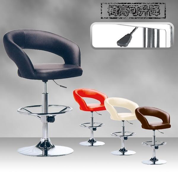 【C.L居家生活館】Y215-2 8005 吧檯椅(紅皮)