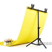 攝影布攝影背景架背景板支架PVC漸變紙背景布拍照拍攝主播架子道具T型wy