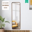 促銷 實木全身穿衣落地鏡家用臥室試衣鏡簡約日式北歐壁掛立體鏡子掛牆
