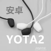 有線耳機 俄羅斯神器 入耳式HIFI耳機 面條線防纏繞手機線控通話帶麥耳塞 朵拉朵YC