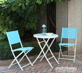 戶外桌椅三件套庭院露天陽臺休閒折疊椅室外露臺小圓茶幾桌組合YYP   傑克型男館