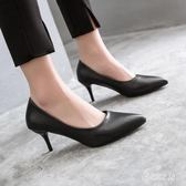 高跟皮鞋 細跟禮儀軟底皮鞋百搭職業尖頭單鞋正裝低跟黑色工作鞋QW1349『夢幻家居』