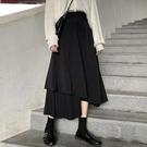 特賣半身裙秋冬新款不規則黑色高腰半身裙冷淡風chic長裙女
